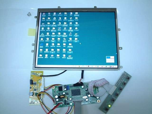 Mac - 音声入力の設定と使い方 - PC設定のカルマ